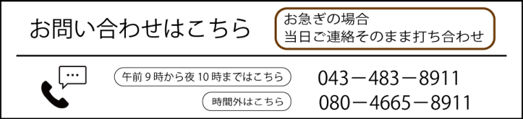 top.contact